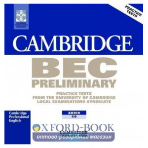 Cambridge BEC 1 Preliminary Audio CD ISBN 9780521753036