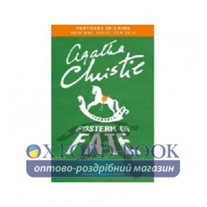Книга Postern of Fate Christie, A. ISBN 9780007590636