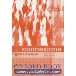 Книга Connexions 2 Guide Pedagogique ISBN 9782278055371