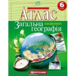 Атлас Загальна географiя 6 клас Картографія