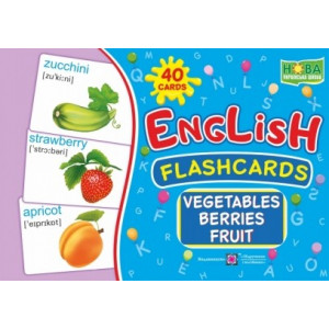 English Flashcards Vegetables, berries, fruit Вознюк Л.