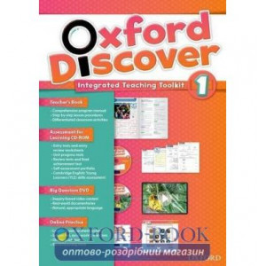 Книга Oxford Discover 1 Integrated Teaching Toolkit ISBN 9780194278140