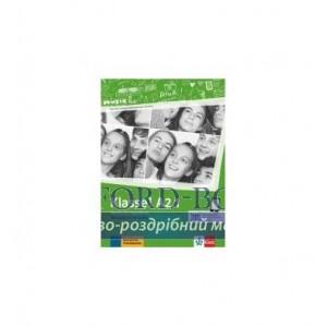 Книга Klasse A1 Intensivtrainer ISBN 9783126071279