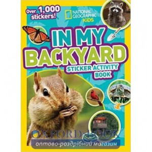 Книга In My Backyard ISBN 9781426324031
