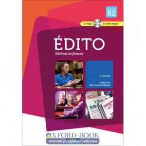 Книга Edito B2 3e Edition Livre eleve + DVD-Rom (audio et video) ISBN 9782278080984