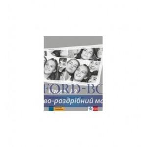 Книга для вчителя Klasse! A2 Lehrerhandbuch 4 Audio-CDs und 1 Video-DVD ISBN 9783126071376