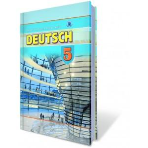 Німецька мова 5 клас для шкіл зпоглибленим вивченням німецької мови Горбач Л.В., Трінька Г.Ю.