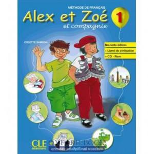 Alex et Zoe Nouvelle 1 Livre de L`eleve + Livret de civilisation + CD-ROM Samson, C ISBN 9782090383300