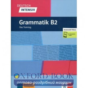 Граматика Deutsch intensiv Grammatik B2Das Training. Buch + online ISBN 9783126750370
