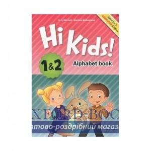Hi Kids! 1-2 Alphabet Book Audio CD/CD-ROM with Teachers Notes ISBN 9789605738983