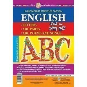 Англійський алфавіт Комплект наочності Букви Вірші та пісні для вивчення алфавіту Сценарії до свята Букваря ABC Party НУШ