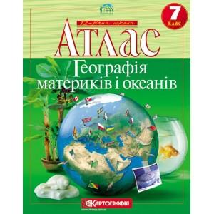 Атлас Географія материків і океанів для 7 класу Картографія