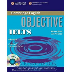 Книга Objective IELTS Advanced Students Book with answers with CD-ROM Capel, A. ISBN 9780521608831