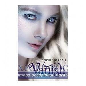 Книга Vanish Sophie Jordan ISBN 9780192756541