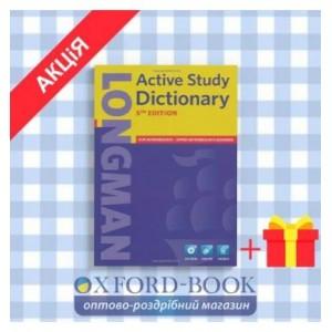 Словник Longman Active Study Dictionary (5th Edition) with CD-ROM British English ISBN 9781408232361