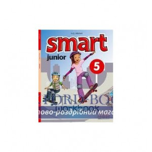 Книга Smart Junior 5 workbook with CD/CD-ROM Mitchell, H.Q. ISBN 2000063566015