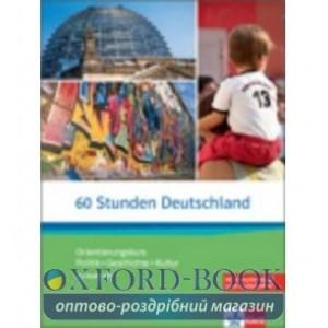 60 Stunden Deutschland, KUB +CD (A2-B1) ISBN 9783126752282