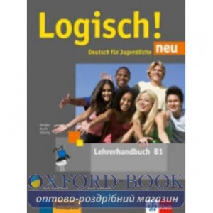 Книга для вчителя Logisch neu, B1 Lehrerhandbuch mit DVD ISBN 9783126052276