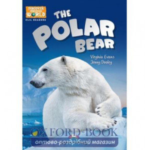 Книга the polar bear level 2 ISBN 9781471563386