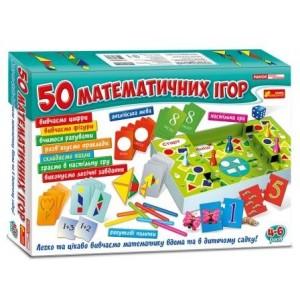 Настільна гра 50 математичних ігор