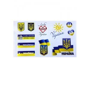 5467 Зошит з патріотичними наліпками.Україна ; 50; роздавальний матеріал
