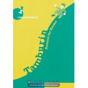 Книга для вчителя Tamburin 1 Lehrerhandbuch ISBN 9783190215775