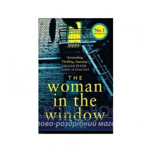 Книга The Woman In The Window Finn, A.J. ISBN 9780008234164