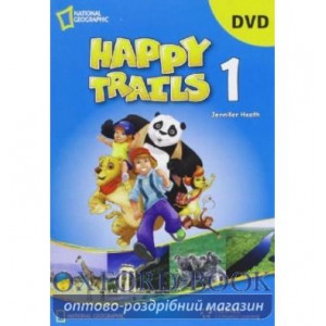 Happy Trails 1 DVD Heath, J ISBN 9781111062347