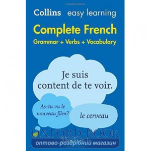 Книга Complete French 2nd Edition ISBN 9780008141721