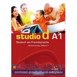 Книга Studio d A1/1 Sprachtraining mit eingelegten Losungen Niemann, R ISBN 9783464208120