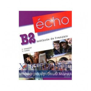 Echo B2 Аудіо СД ISBN 9786175980279