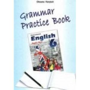 Англійська мова Карпюк 6 клас Зошит з граматики О.Карпюк