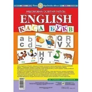 Англійська мова Набір карток Каса букв НУШ (з магнітами)