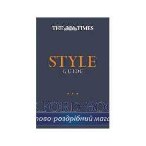 Книга The Times Style Guide 2nd Edition [Paperback] Brunskill, I. ISBN 9780008146177