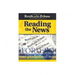 Книга Reading the News Sharma, P ISBN 9781424003815