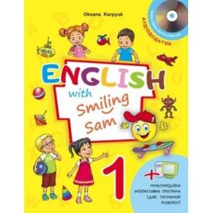 Англійська мова Карпюк English with Smiling Sam 1 Підручник Нуш Карпюк О.Д.