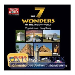 The 7 Wonders of Ancient World DVD ISBN 9781471509187