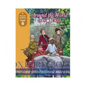 Level 6 Around The World in Eighty Days with CD-ROM Verne, J ISBN 9786180525212