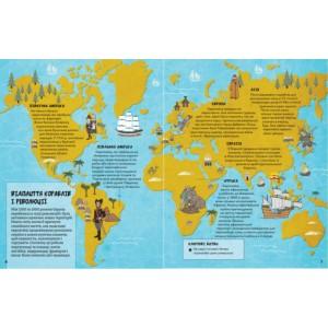 ІСТОРІЯ СВІТУ. ДОСЛІДЖЕННЯ І РЕВОЛЮЦІЯ. 1500 - 1900 роки