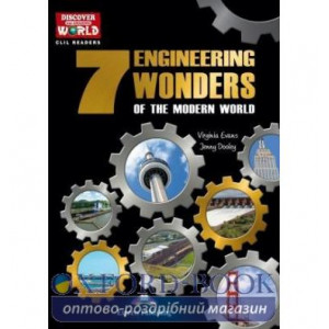 Книга 7 engineering wonders of the modern world level 3 ISBN 9781471563263