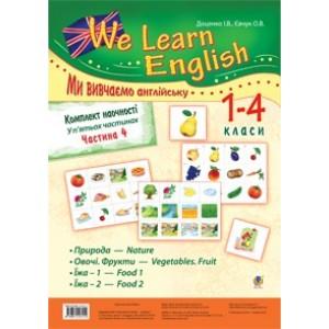 Комплект наочності We learn English (Ми вивчаємо англійську): 1-4 класи: у 5 ч. Частина 4