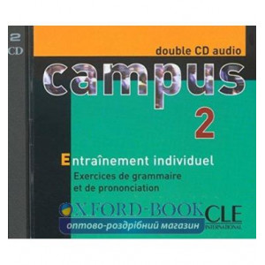 Campus 2 CD audio individuelle Girardet, J ISBN 9782090328035