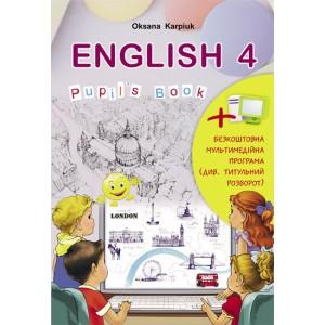 Англійська мова Карпюк 4 клас Підручник Карпюк О.Д.