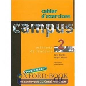 Книга Campus 2 Cahier d`exercices Girardet, J ISBN 9782090332483