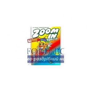 Книга Zoom in Starter Students Book+WB with CD-ROM with Culture Time for Ukraine ISBN 2000096220403