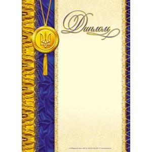 3839. Диплом синій з медалькою ; 50; дипломи,грамоти,подяки 3839