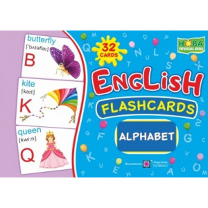 English flashcards Alphabet Вознюк Л.