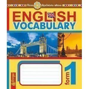 English Vocabulary Словник з англійської мови з ілюстраціями 1 клас НУШ
