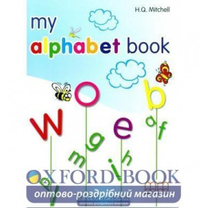 Книга my abc wonder alphabet book ISBN 9781471588754