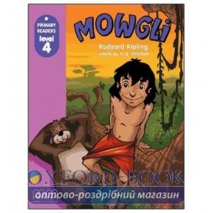 Level 4 Mowgli with CD-ROM Kipling, R ISBN 9789604430024